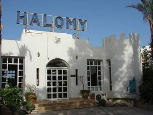Halomy Sharm Village