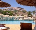 Sinai Grand Resort Valtur