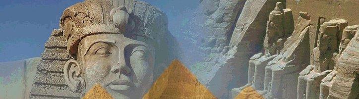 Подробку статей содержащих информацию о Египте от древности до наших дней и многое другое!